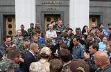 Штурм Рады. Законы Порошенко спровоцировали новые беспорядки