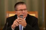 Алексей Улюкаев: Свобода движения капитала и налоговая система — незыблемые принципы