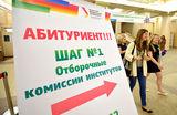 Без шансов на поступление. Одиннадцать вузов России не откроют двери абитуриентам