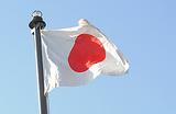Отказано во встрече. Япония отозвала приглашение Путину посетить Токио
