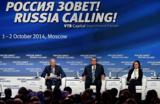 Взрывоопасная ситуация. Глава МЭР прокомментировал показатели российской экономики