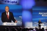 Владимир Путин: «Массового пересмотра итогов приватизации не будет»