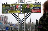 Выборы в ДНР и ЛНР как предмет торга. ЕС может ужесточить санкции против России