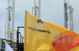 «Компания не обслуживает сплетни». В «Роснефти» прокомментировали заявление о монополии