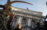 Маневр ЦБ вряд ли надолго поддержит рубль