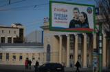 Хирург, Прилепин, Шаргунов. Русский десант на выборах в ДНР и ЛНР