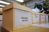 Виртуальная реальность. Госдума приняла трехлетний бюджет