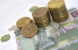 Долгожданный рывок. Рубль резко вырос по отношению к доллару и евро