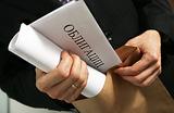 Краткосрочные обязательства. На российский рынок могут вернуться ГКО