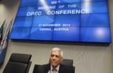 ОПЕК сохранила уровень добычи, нефть рухнула
