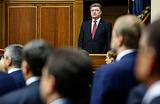Никакой федерализации, курс на НАТО. Начало работы Рады 8-го созыва