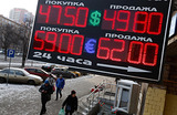 Эксперты о последствиях обвала рубля: «Нам придется привыкать к падению уровня жизни»