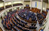 Подготовка к НАТО. Рада может отменить внеблоковый статус страны
