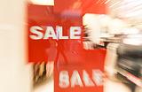 Рождественские распродажи. Сколько торговцы зарабатывают на празднике