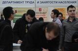 Кадровый вопрос. Компании РФ готовят планы сокращений