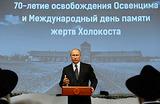 Путин: «Попытки переписать историю недопустимы и безнравственны»