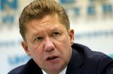 «Газпром» берет на себя большой риск». Согласован маршрут «Турецкого потока»