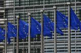 Маневрирование ЕС. Изоляция сделает РФ непредсказуемой, а полумеры не могут быть вечными