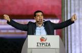 Греческий бунт на европейском корабле. Премьер Ципрас заступился за Россию
