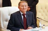 Кучма заявил о срыве переговоров — поводом послужили «ультимативные заявления» ополченцев