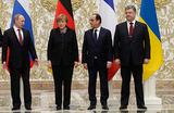 «Нормандская четверка» договорилась об усилении миссии ОБСЕ в Донбассе