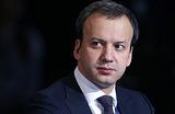 Дворкович: Дальнейшего снижения платы за проезд в электричках не будет