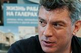 Убийство Бориса Немцова: работа профессионалов или дилетантский след?