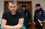 Нет оснований. Навального не выпустили из-под ареста на похороны Бориса Немцова