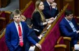 Задержанного депутата Рады Гончаренко отпустили без претензий