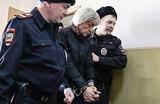 Экс-главу судебного департамента Москвы арестовали за хищение 315 млн рублей