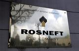 «Роснефть» и ЮКОС договорились. У компаний более нет друг к другу претензий