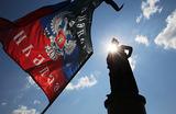Признание или непризнание ДНР-ЛНР будет рассматриваться Россией «в реалиях жизни»