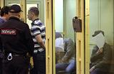 Два пожизненных для участников «Боевой организации русских националистов»