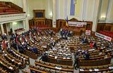 Рада требует «вывести российские войска с Украины»