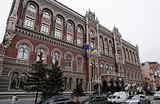 Экономика Украины достигла дна. Удастся ли всплыть?