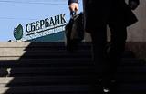 Фастфуд Михалкова и Кончаловского подкрепил рейтинг Сбербанка
