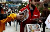 Обзор инопрессы. Украинский кризис разделил россиян, и планетарная ось Москва — Пекин