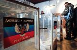 Киев заговорил о проведении референдума по статусу Донбасса