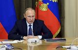 Запад обеспокоен российским законом о «нежелательных организациях»