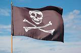 За ссылку на «пиратский» контент можно будет попасть под статью