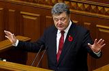 Год с Порошенко. Жители Украины — о своем президенте