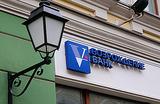 Банк «Возрождение» может объединиться с «Абсолютом»
