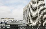 Закон об «иностранных агентах». Технические проблемы