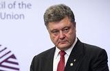Порошенко: России нужна «слабая дестабилизированная Украина»