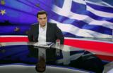 Референдум. Ципрасу и его избирателям отступать некуда