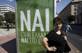 «Да» и «нет» на греческом референдуме. Сценарии развития событий