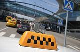 Get lost, Get Taxi. Питерские таксисты против онлайн-извозчиков