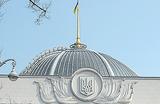 Депутаты Рады «случайно» одобрили реструктуризацию валютных кредитов?