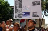 Банковский коллапс изменил отношение греков к Ципрасу?