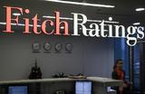 Fitch: Россия частично восстановила конкурентоспособность